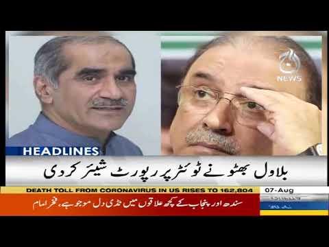 Headlines 3 PM | 7 August 2020 | Aaj News | AJT