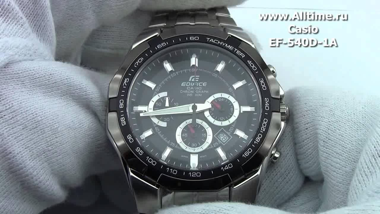 320c174f07cc Мужские японские наручные часы Casio Edifice EF-540D-1A - YouTube