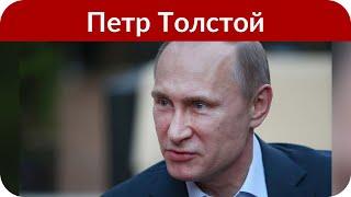 Климкин выступил против позиции главы Совета Европы по России