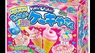 Мороженое из порошка?!/Krakie popin cookin iсe cream +Реакции