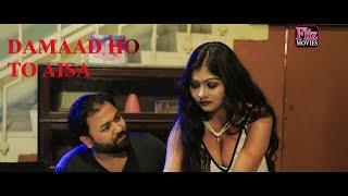 DAMAAD HO TO AISA- Comedy #Fliz Movies #Webseries Trailer