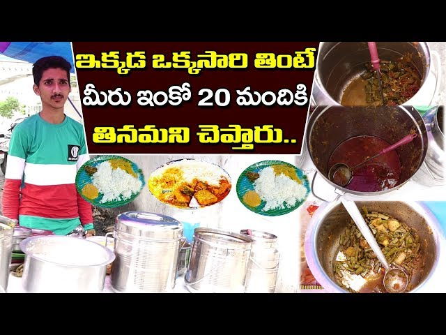 Best Hard Worker Selling Street Food Hyderabad | Non Veg Meals @ 60 Rs only | Veg Meals @ 40 Rs only