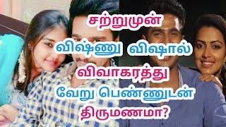 Actor Vishnuvishal divorced His wife officially | Vishnuvishal | Vishnuvishal Divorce