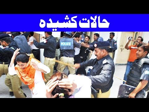 Police Arrest 100 Students of Quaid-e-Azam University - Headlines 12 PM - 23 October 2017