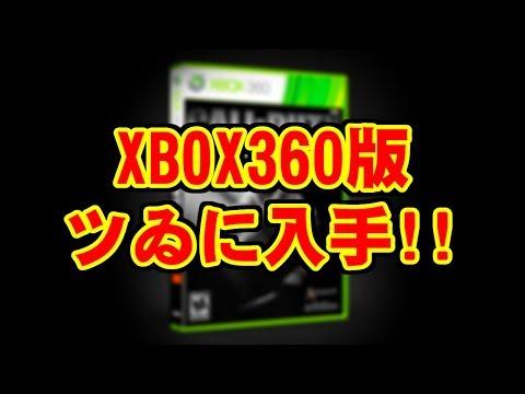 [快適] EXPRESS - Call of Duty: Black Ops II [XBOX360]