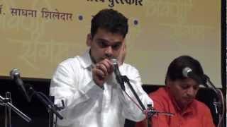 Mrignayana Rasik Mohini by Rahul Deshpande....