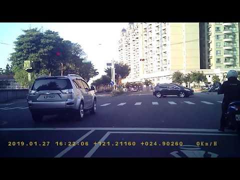 鬼三寶AJP-9069闖紅燈PICT8577
