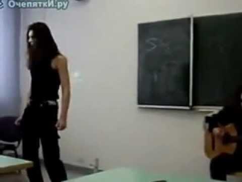 Смотреть клип Русский школьный блэк метал онлайн бесплатно в качестве
