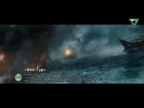 Бен Гур (2010) смотреть онлайн в хорошем качестве HD 720