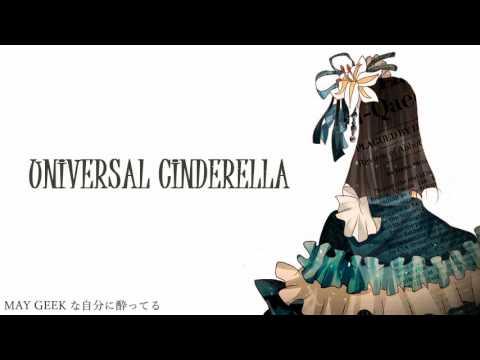 初音ミク『ユニバーサル・シンデレラ』【 VOCALOID 新曲紹介】