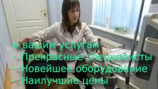 видео Медицинский центр «Адмиралтейские верфи» СПб