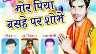 Singer govind raj ke(new 2018) ke super hit sawn geet