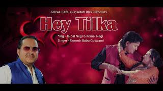 Hey Tilka | Latest Kumaoni 4k Song 2017 18 |Singer Ramesh Babu Goswami हे तिलका कुमाउनी गीत