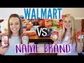 WALMART BRAND VS NAME BRAND | WALMART GROCERY HAUL | WALMART SHOP WITH ME