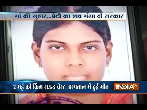 Indian Maid Tortured to Death by Her Employer in Saudi Arabia