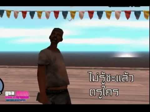 GTA - Valentine Thailand Colo24h - 122.155.6.13:4444