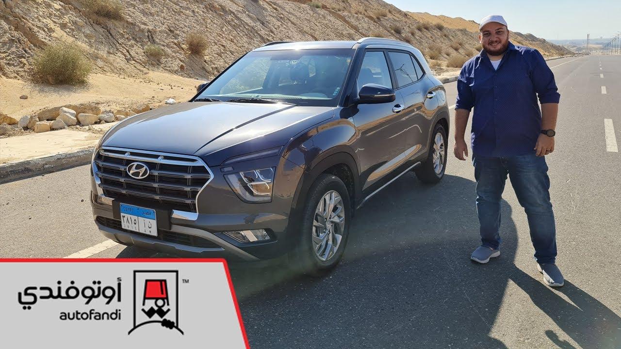 تجربة قيادة هيونداي كريتا 2021 - 2021 Hyundai Creta Review