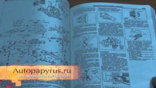 видео Ремонт и техническое обслуживание Мицубиси Кольт. Mitsubishi Colt
