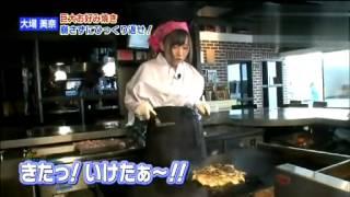 AKB48 Gachinko Challenge 大場美奈 中村麻里子.