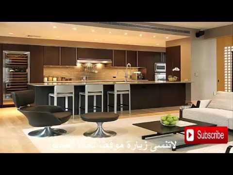 أحلى مطابخ مفتوحة على الصالة مطابخ عصرية 2016 2017 Kitchens 2016