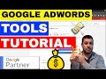 Google Adwords Tools - Using The NEW Keyword Tool in Google 💲 (2018)