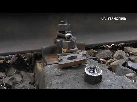 UA: Тернопіль: Аварія дизельного поїзда