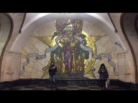 Moscow Metro - Novoslobodskaya