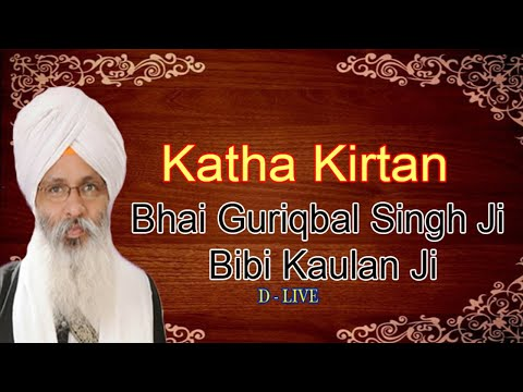 D-Live-Bhai-Guriqbal-Singh-Ji-Bibi-Kaulan-Ji-From-Amritsar-Punjab-9-July-2021