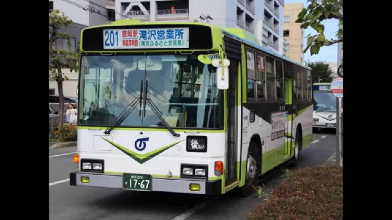 岩手200か1767(元神奈川中央交通...
