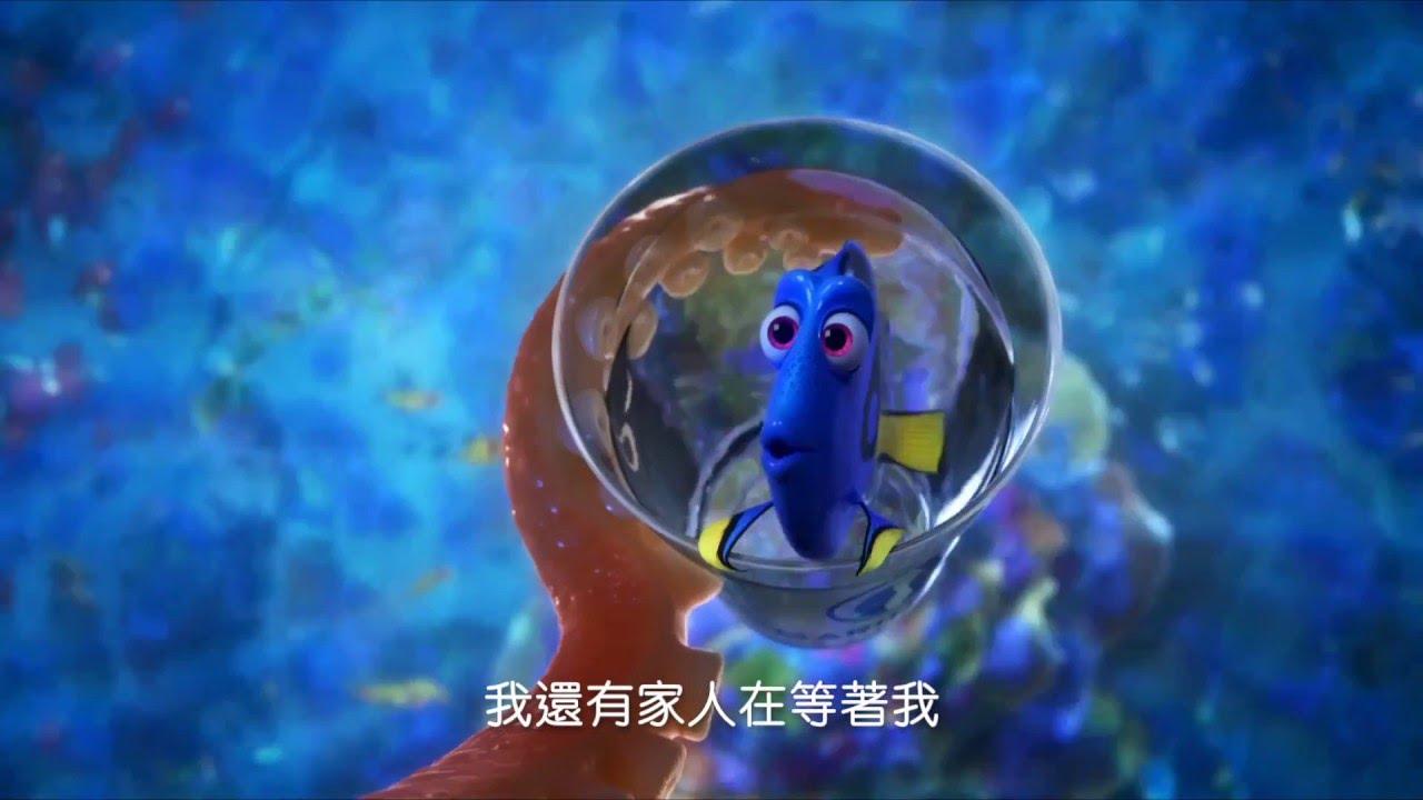 多 莉 去 哪兒 中文 版