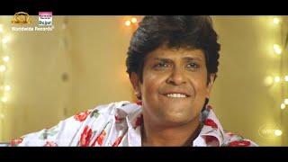 Download Hindi Video Songs - Ankhiya Bhail Ba Ganga Jamuna - BHOJPURI HIT SONG