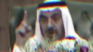 تقرير حول تصريح مدير جامعة شقراء الذي تصدر الترند