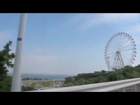Ferris Wheel in Awajishima 淡路島観覧車 Japan