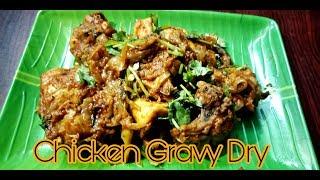 Chicken Gravy Recipe / How to make Chicken Gravy Indian Style