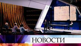 В студии «На самом деле» расскажут подробности таинственной гибели студентов на перевале Дятлова.