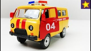 Машинки Аварийная служба УАЗ Буханка Распаковка игрушки Car toys for children