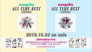 angela「All Time Best 2003-2009/2010-2017」CM