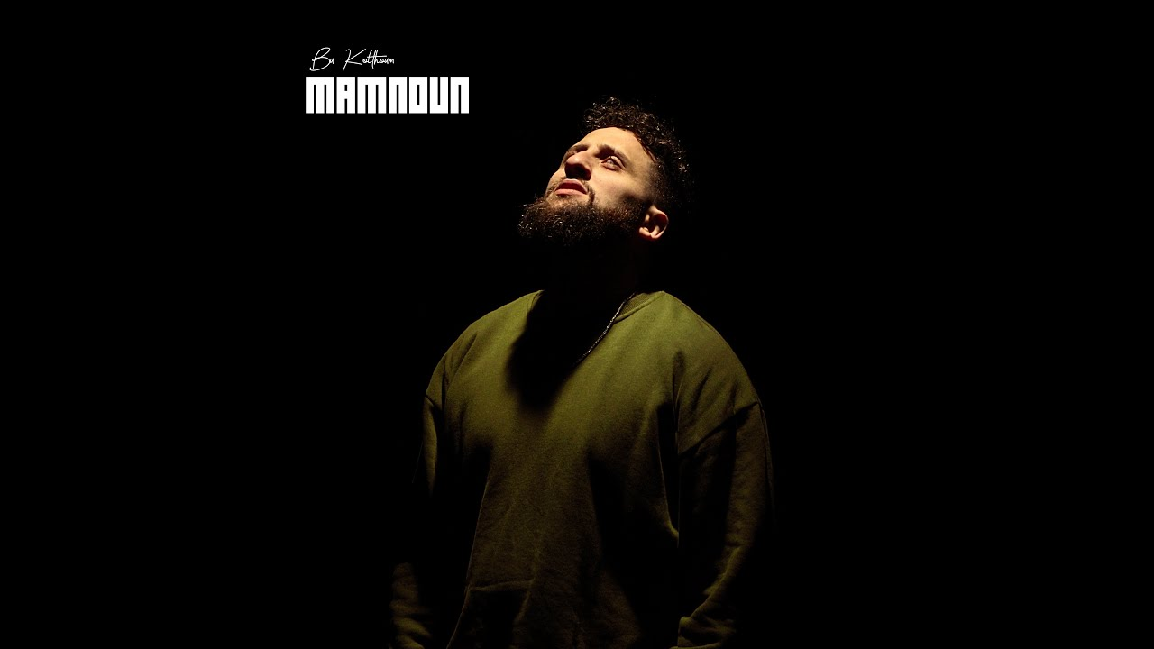 Download Bu Kolthoum - Mamnoun   بو كلثوم - ممنون