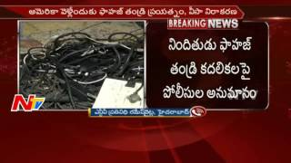Police Find Weapons in Old City || Two Arrested || Links With Pakistan || Hyderabad || NTV
