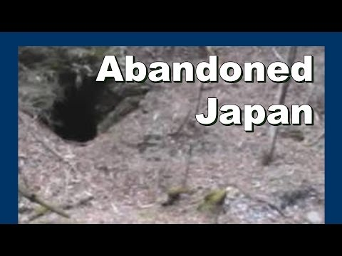 Old Japanese gold mine 古い日本の金鉱山 - Abandoned Japan 日本の廃墟