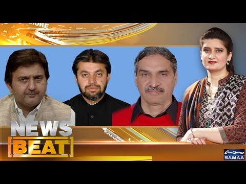 News Beat | Paras Jahanzeb | SAMAA TV | 10 August 2018