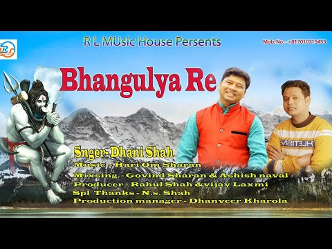 Bhangulya Re Coming Soon  By Dhani Shah