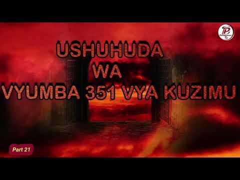 Download Part 21_CHUMBA CHA WASIOSOMA BIBLIA,WANAOVAA NGUO ZISIZO NA MAADILI,WASIOTOA SADAKA NA ZAKA