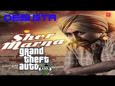 Sher Marna   GTA 5   Music Video