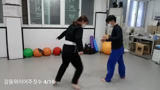 강동와이어주짓수 도장일상 20210416