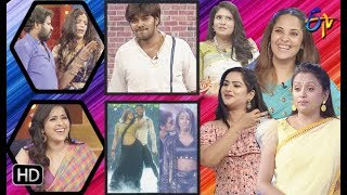 All in One Promo   9th September 2019   Ali,Manam,DheeJodi,Jabardasth,Extra Jabardasth,,Cash   ETV