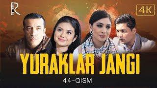 Yuraklar jangi (o'zbek serial) | Юраклар жанги (узбек сериал) 44-qism
