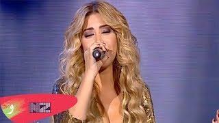 Nawal El Zoghbi - Bokra Ya Habibi (Live)  | نوال الزغبي - بكرا يا حبيبي
