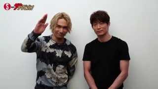 ケンチ&EXILE TRIBEのメンバーからのメッセージ動画。今回はのゲストは...