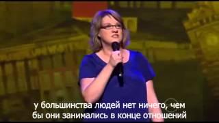 Сара Милликан русские субтитры